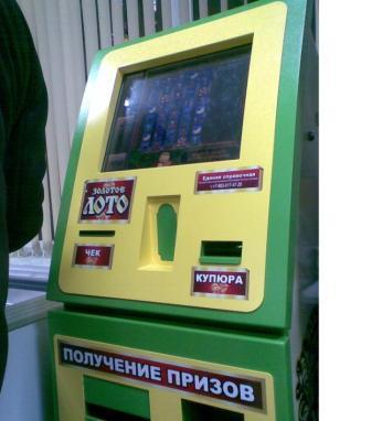 игровые автоматы тула