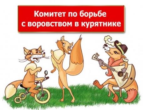 Юркомпания Arzinger в интересах бизнеса Клюева нанесла урон Украине на 2 млрд. грн, - Чорновол - Цензор.НЕТ 9499