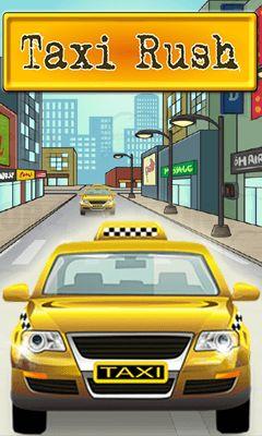 Лишения девственности в такси