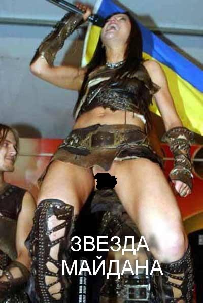 вагина русланы фото
