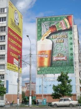 Законно ли на многоэтажку вешать с рекламой