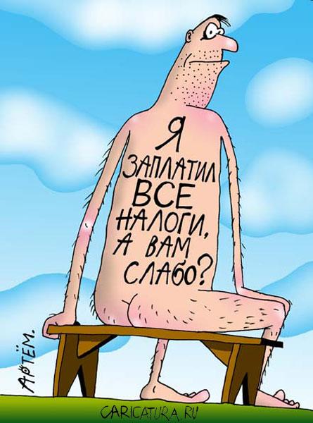 Рада отменила пенсии работающим налоговикам и сотрудникам контролирующих органов - Цензор.НЕТ 9314
