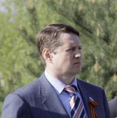Псковская инвестиционная компания
